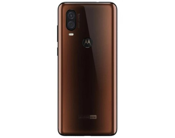 Motorola One Vision DS 4/128GB Brązowy gradient
