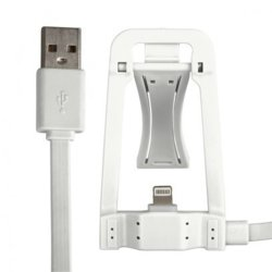 Global Technology KABEL USB z dokowaniem iPhone 6/6s/5/5s biały